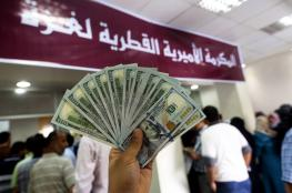 العمادي : صرف مستحقات مالية لـ 60 ألف أسرة في قطاع غزة