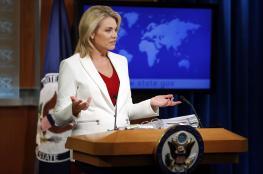 الخارجية الأميركية: حدود إسرائيل في القدس تحددها المفاوضات!