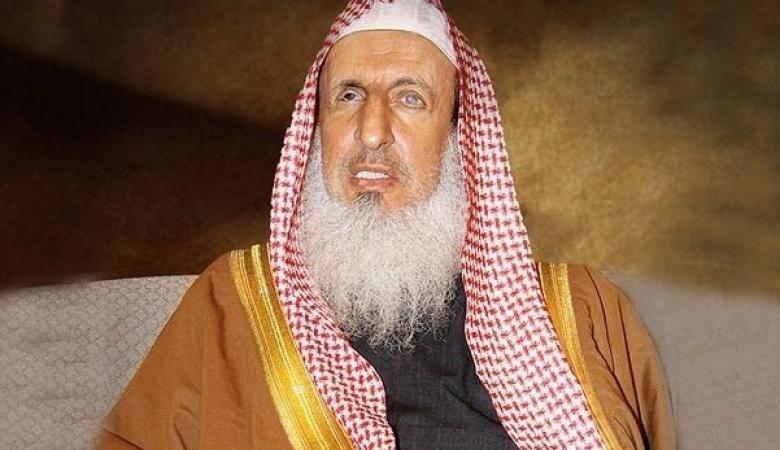 مفتي السعودية يحرم التظاهر ضد النظام ويعتبره فعل قبيح