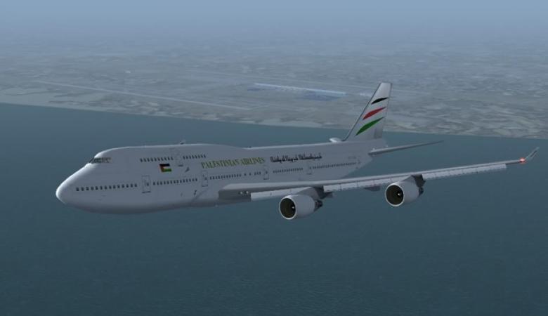 الخطوط الجوية الفلسطينية تنهي استعداداتها لاستقبال حجاج قطاع غزة