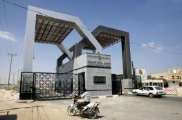 فتح تطالب حماس من جديد بضرورة تسليم كافة المعابر لحكومة الوفاق الوطني