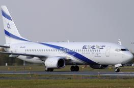السعودية تسمح للطائرات المتجهة الى تل ابيب باستخدام مجالها الجوي