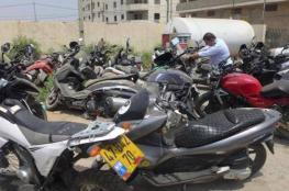 ضبط 10 دراجات نارية غير قانونية في جنين