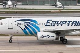 القاهرة تعلن تسيير رحلات جوية لنقل 3000 فلسطيني للحج