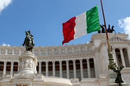 إيطاليا تزف خبرا سارا للمهاجرين غير الشرعيين