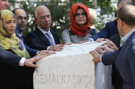 نصب تذكاري لخاشقجي أمام القنصلية السعودية باسطنبول