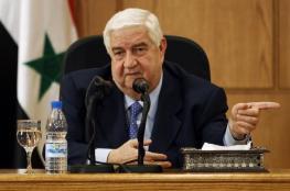المعلم: أي قوات أردنية تدخل سوريا سنعتبرها معادية