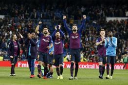 برشلونة مهدد بالحرمان من جماهيره