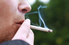 شركة تكافئ موظفيها الذين يقلعون عن التدخين باسلوب ذكي