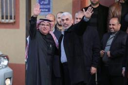 السفير العمادي يغادر غزة بعد الانتهاء من توزيع المنحة القطرية الثالثة