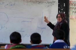 تحديد مواعيد واماكن  التعاقد مع معلمين فلسطينين للعمل في الكويت