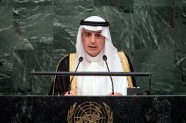 السعودية : اتخذنا موقفاً حازما ضد ارهاب قطر