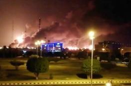 """الرئيس الإيراني: الهجوم على """"أرامكو"""" رد بالمثل على السعودية"""
