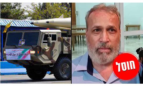 """الموساد يعترف بقتل """"عالم سوري """" مسؤول عن تصنيع الصواريخ"""