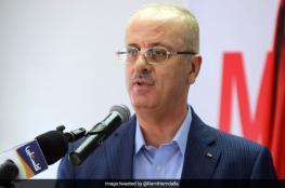 الحمد الله : التمكين الأمني مطلوب لادارة المؤسسات في غزة