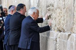 """واشنطن: """"ضم الضفة"""" قرار خاص بـ""""إسرائيل"""""""