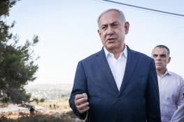 """نتنياهو : """"القرار الأمريكي انجاز عظيم لإسرائيل"""""""