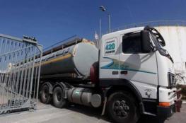 استئناف ضخ الدفعة الثالثة من وقود المنحة القطرية لكهرباء غزة