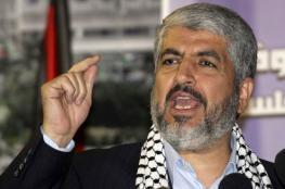 "بعد 21 عاما ...مشعل سيرحل قريباً عن زعامة ""حماس """