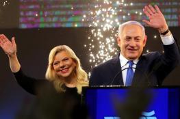 رسميا .. تكليف نتنياهو بتشكيل الحكومة الإسرائيلية المقبلة