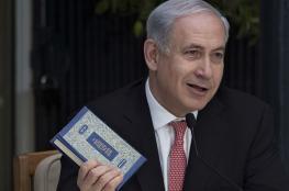 نتنياهو للمسيحيين : سأكون دليلكم السياحي في القدس !
