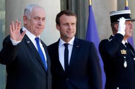 نتنياهو يهاجم الدول الاوروبية : انتم منافقون