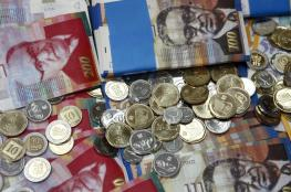 أسعار صرف العملات مقابل الشيقل اليوم الاثنين