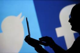 فيسبوك وتويتر يحذفان حسابات روسية وايرانية