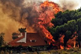 اليونان تحمل تركيا مسؤولية الحرائق التي اشتعلت شرق اثينا