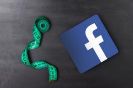 ارباح باهظة ...فيسبوك يكسب الملايين في رمضان