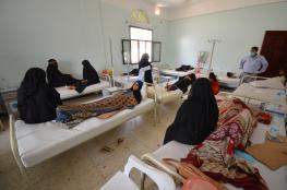 الكوليرا تهدد عشرات الآلاف من النساء الحوامل في اليمن