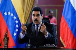 واشنطن : لن يهدأ لنا بال حتى يرحل الرئيس الفنزويلي