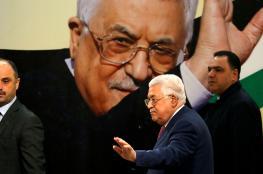 """قيادي في المنظمة : ردود الفصائل على ورقة الرئيس بشأن اجراء الانتخابات  """"ايجابية """""""