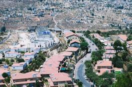 محكمة إسرائيلية تُشرعِن مصادرة أراضٍ بملكيّة فلسطينية خاصة