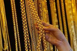 ارتفاع محلوظ على أسعار الذهب
