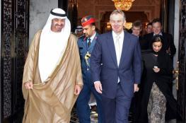 توني بلير ..لاعب مهم في تطبيع العلاقات الاماراتية الاسرائيلية