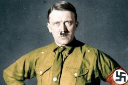 هكذا تم ترشيح ادولف هتلر لنيل جائزة نوبل للسلام