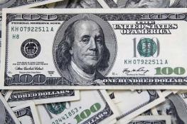 استقرار على سعر صرف الدولار مقابل الشيقل