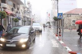 حالة الطقس : منخفض جوي وأمطار على معظم المناطق