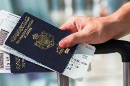 اجراءات جديدة لتجديد جواز سفر الاردنيين المقيمين في فلسطين
