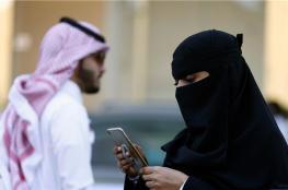السعودية تفرض ضرائب على مواطنيها للمرة الأولى تعويضاً لانخفاض أسعار النفط