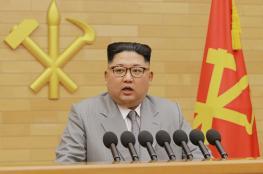 كوريا الشمالية تشتم اميركا وتصفها بعبارات جارحة