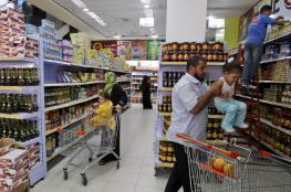 العجز في الميزان التجاري الفلسطيني بلغ أكثر من 370 مليون دولار