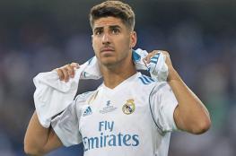 ماركو اسينسيو يحسم مستقبله مع ريال مدريد