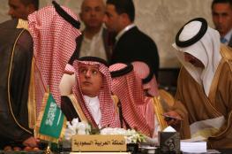 السعودية: الأزمة مع قطر لن تطرح في القمة العربية بالدمام