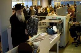 إسرائيل تحذر رعاياها من السفر إلى الأردن ومصر وتركيا والفلبين