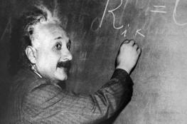 فتى بريطاني خارق يتغلب على آينشتاين وهوكينغ بالذكاء