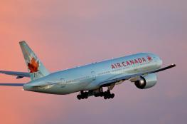 طيار كندي يرتكب خطأ غير مسبوق  كاد أن يقتل المئات