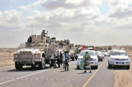 اول تحرك سعودي بعد الانسحاب العسكري الاماراتي في اليمن ى
