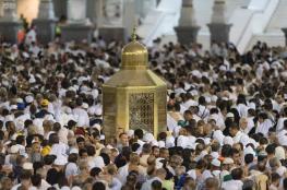 مكة المكرمة تستعد لاستقبال أكثر من 2 مليون حاج